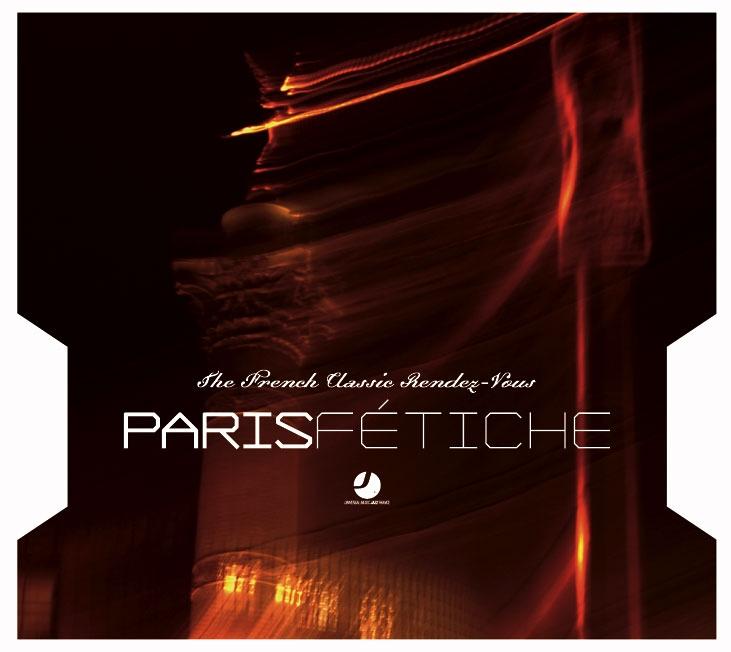 Paris-fétiche-01